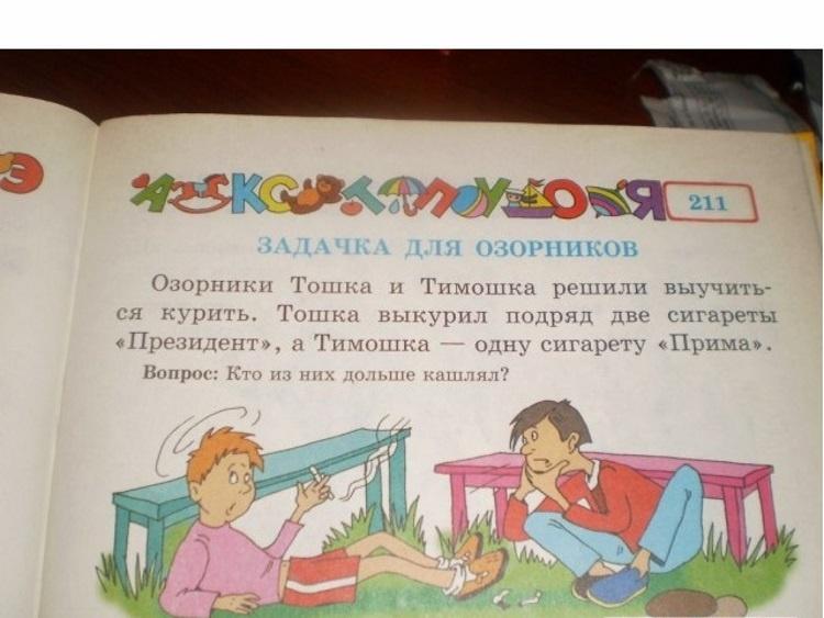 vsya-pravda-o-staryh-shkolah6