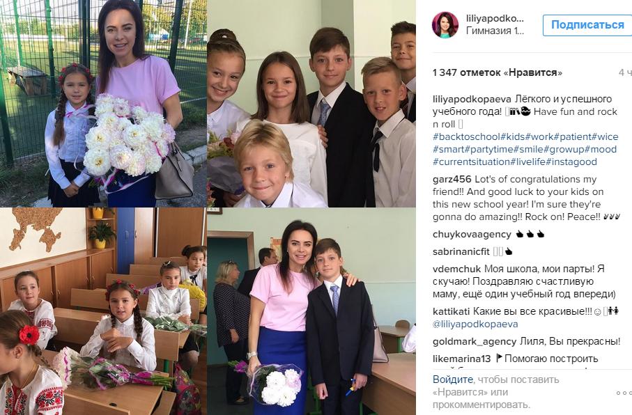 1-sentyabrya-dlya-zvezdnyh-detey4