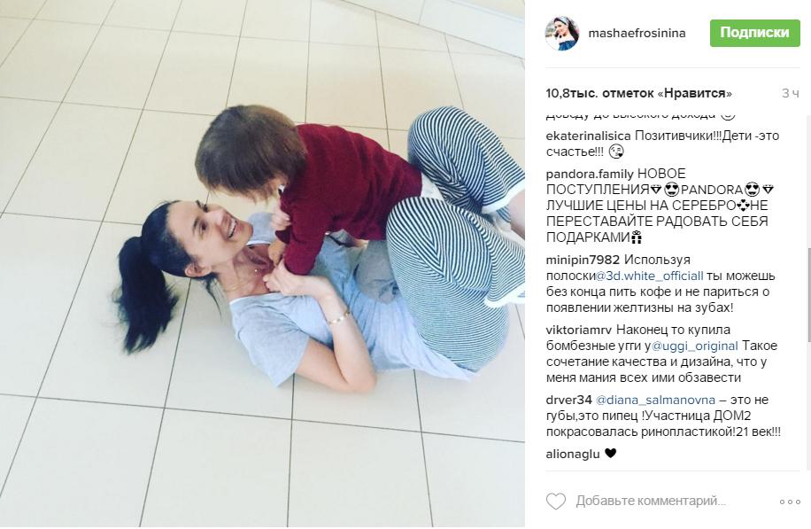 masha-efrosinina-durachitsya-so-svoim-malyshom-foto
