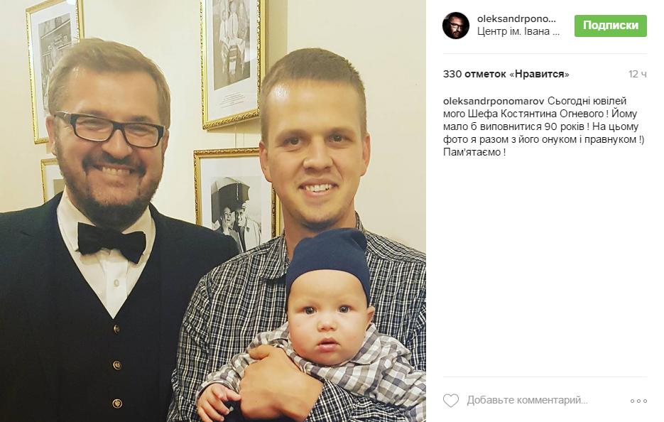 aleksandr-ponomarev-v-kompanii-vnuka-i-pravnuka-ognevogo1