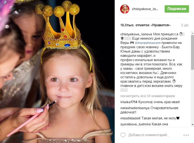 glyukoza-ustroila-dlya-docheri-skazochnyy-den-rozhdeniya-1