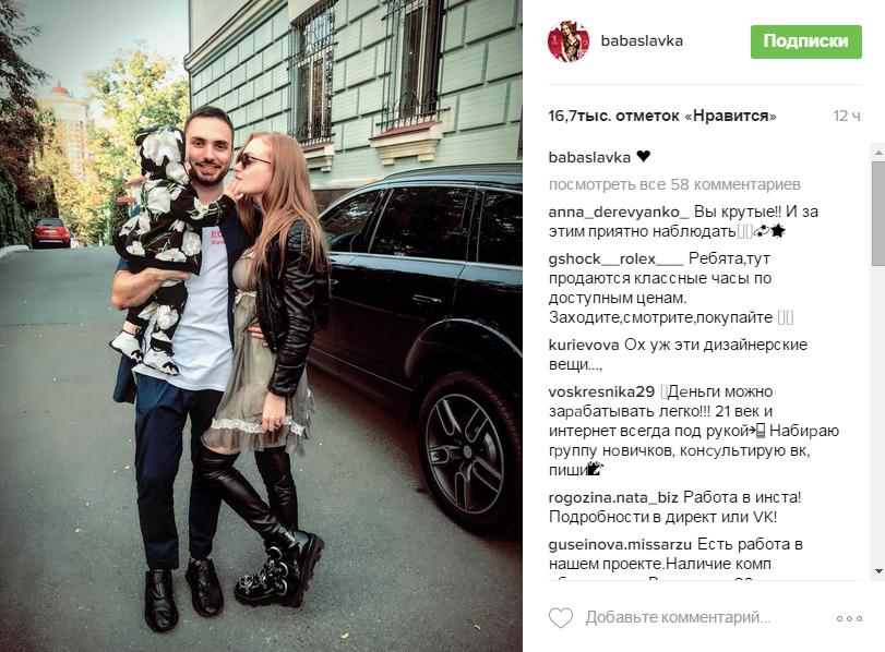 slava-kaminskaya-pokazala-kak-dolzhny-vyglyadet-krutye-molodye-roditeli-1