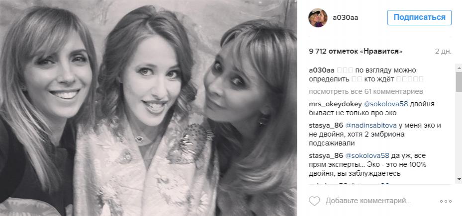 kseniya-sobchak-zhdet-dvoynyu-foto