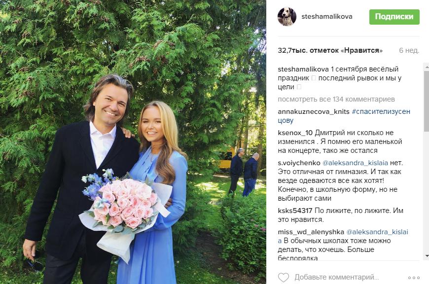dmitriy-malikov-rasskazal-o-lichnoy-zhizni-svoey-docheri