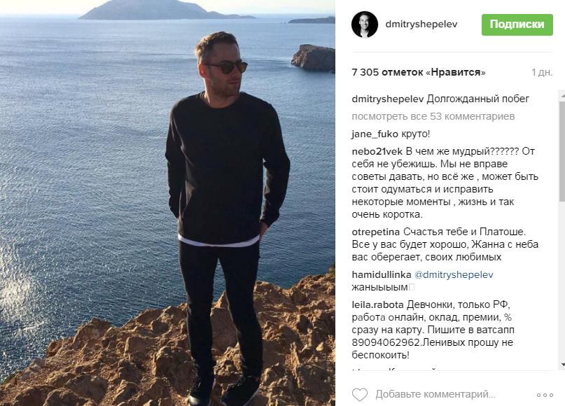 dmitriy-shepelev-otvez-syna-k-moryu-foto-2