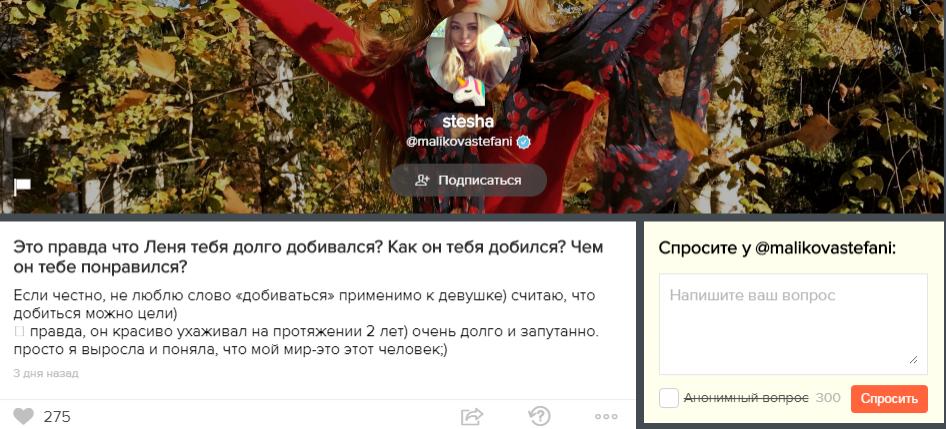 doch-dmitriya-malikova-podtverdila-chto-vstrechaetsya-s-synom-milliardera