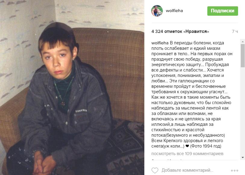 stas-peha-podelilsya-detskim-foto