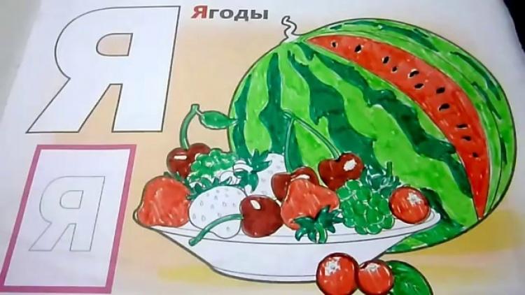 bukvyi_750x422