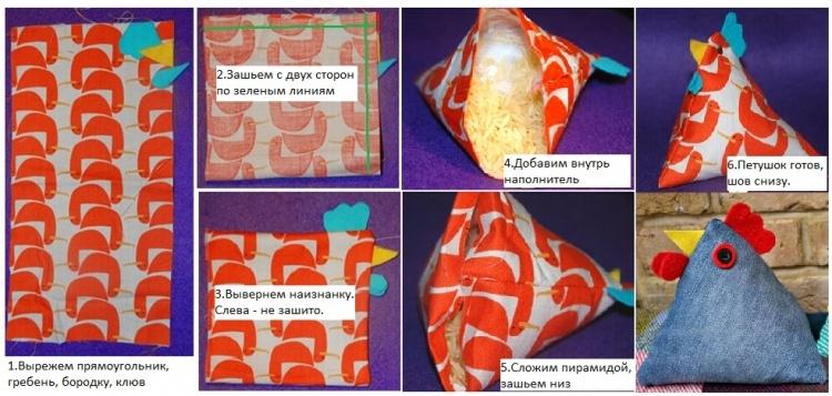 foto_3_petushok-piramida_750x357