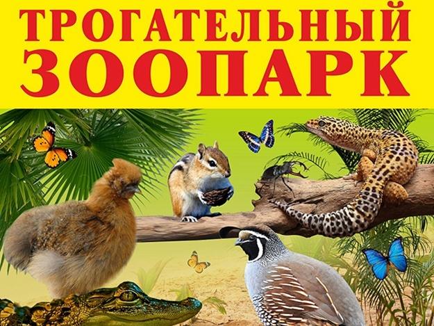 kuda-poyti-na-vyhodnye-s-detmi-10-11-dekabrya-afisha-3