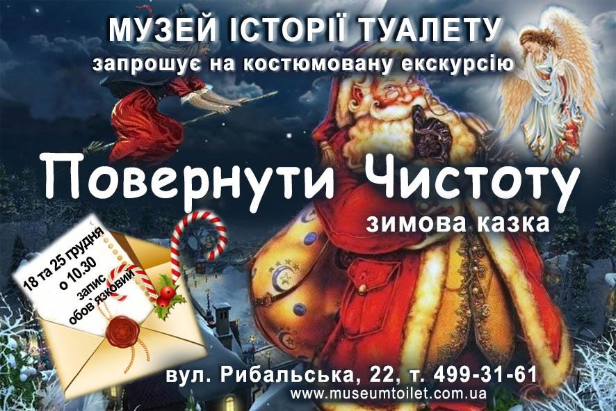 kuda-pojti-na-vyhodnye-s-detmi-17-18-dekabrja-afisha-1