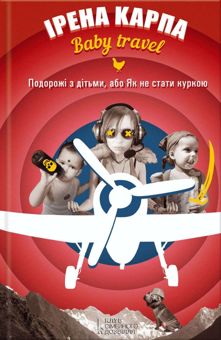 kurka_751x1155
