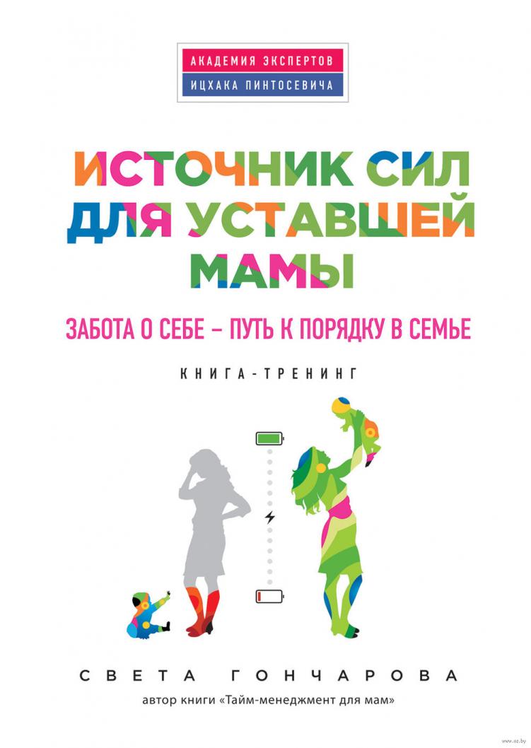goncharova_751x1058