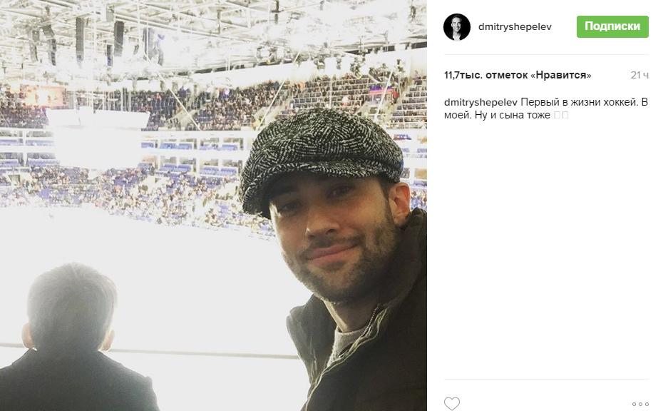 dmitriy-shepelev-svodil-syna-na-hokkeynyy-match-foto