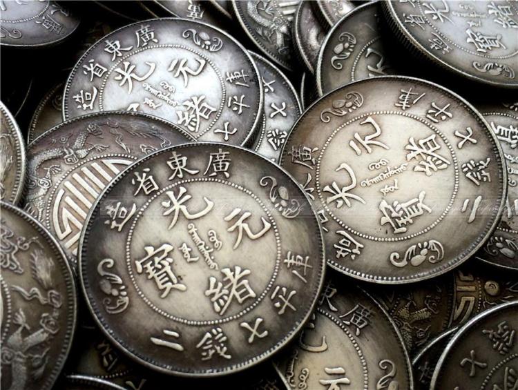 guandun-sdelal-slitka-kopiya-kitayskiy-serebryanyiy-dollar-dinastii-tsin-starinnyie-kitay-kopiyu-monetyi-f543_750x565