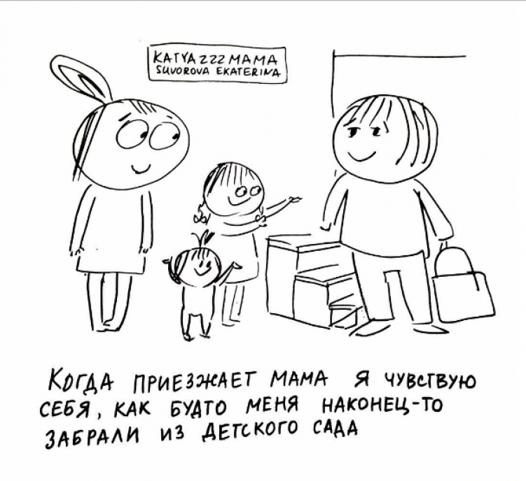 probabushku_751x688