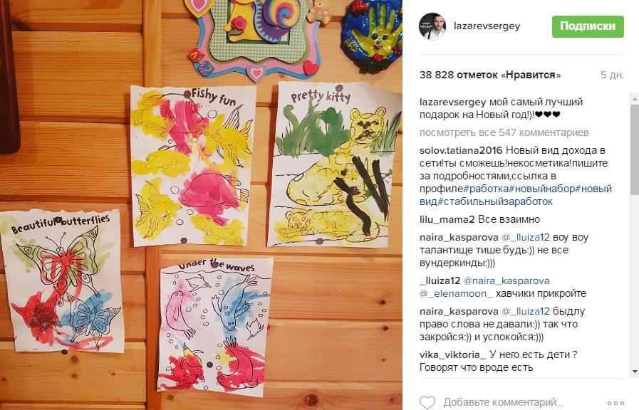 sergey-lazarev-pohvastalsya-uspehami-syna-foto