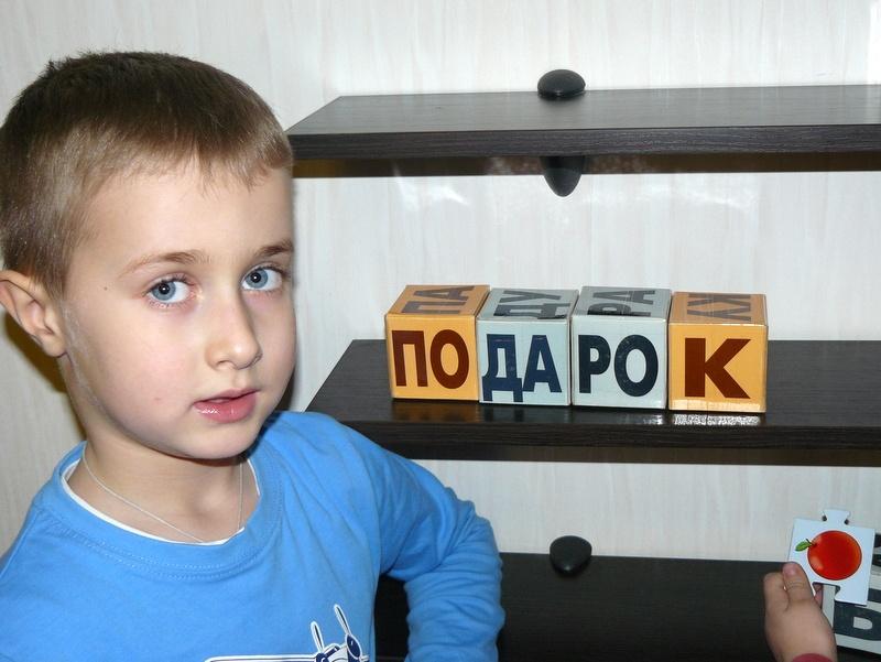 kolobok_kubiki_malchik