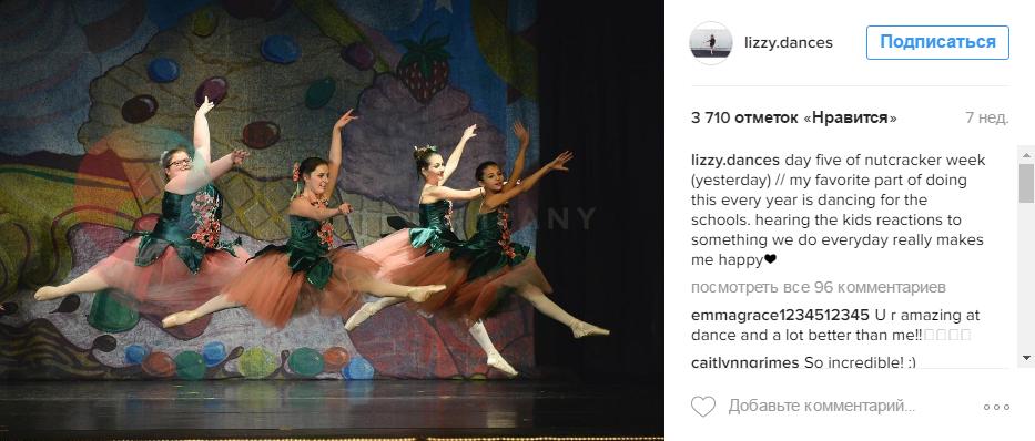 15-letnyaya-pyshnotelaya-balerina-pokoryaet-svoey-graciey-mir-tancev-video-2