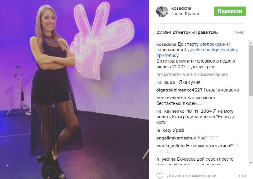 top-7-zvezd-kotorye-stanut-mamami-v-2017-godu-foto-1