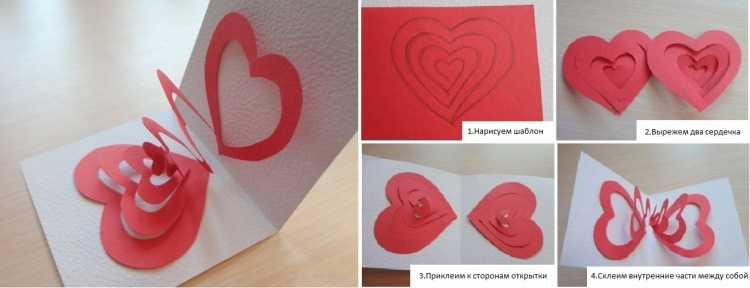 valentinka_paper_kraft2_750x288