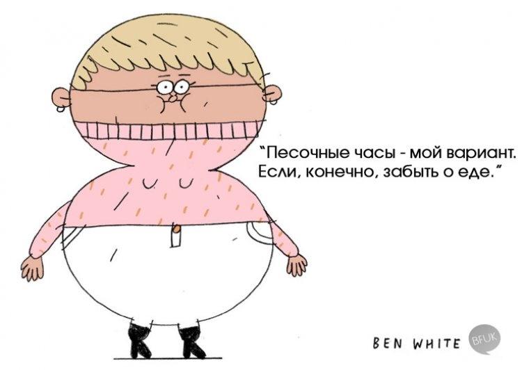 pesochnyie_chasyi_750x532