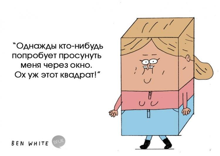kvadrat_750x532_01