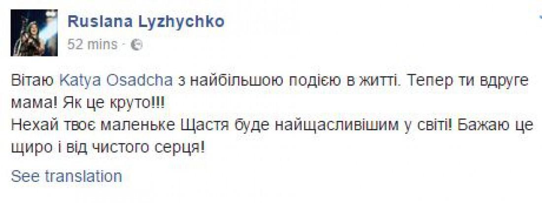 katya-osadchaya-vo-vtoroy-raz-stala-mamoy