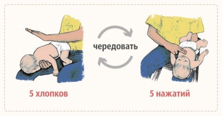 podavilsya_foto2_750x392