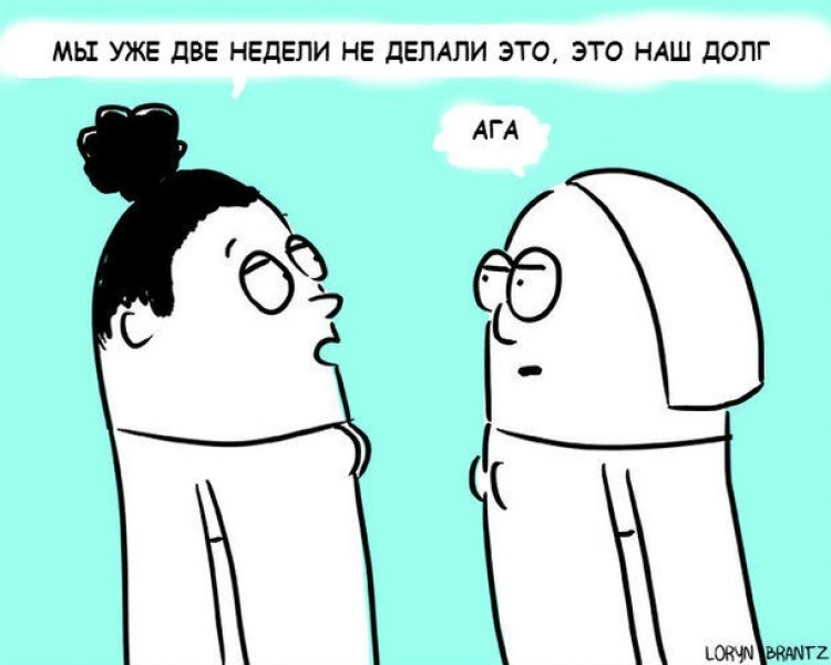 11_poz_obyazatelynyiy_750x600
