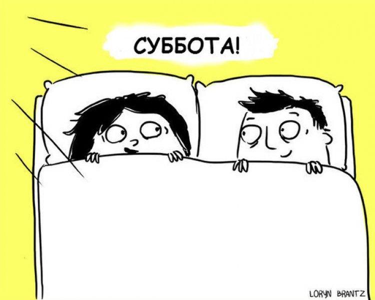 11_poz_subbota_750x600