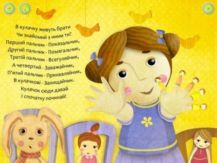 zabavlyanki_750x563