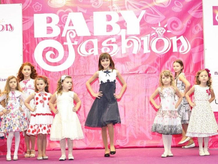 baby_fashion_1_750x563_01