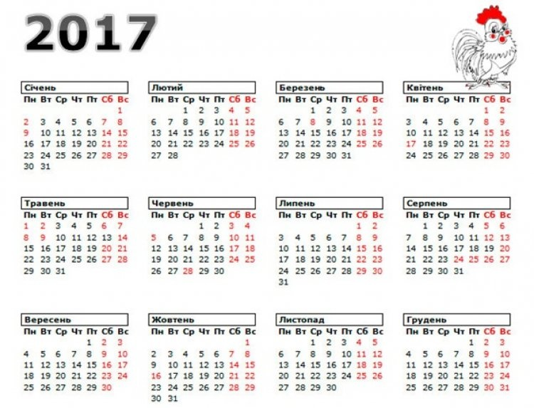 kalendary_2017_750x573