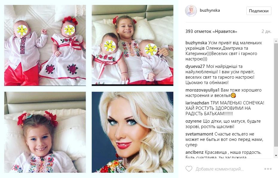 katya-buzhinskaya-pokazala-podrosshih-dvoynyashek-foto_02