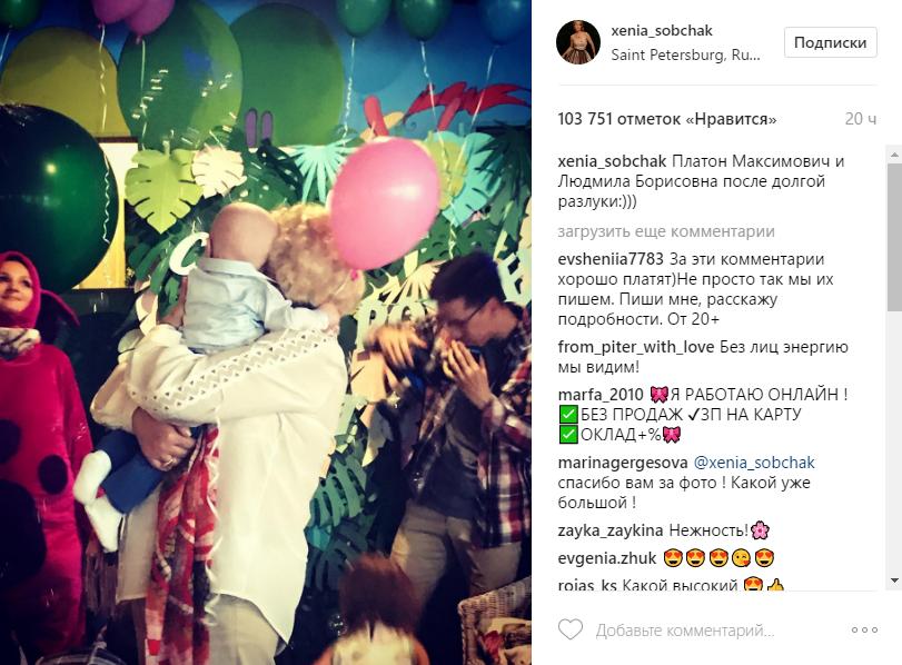 kseniya-sobchak-pokazala-podrosshego-syna
