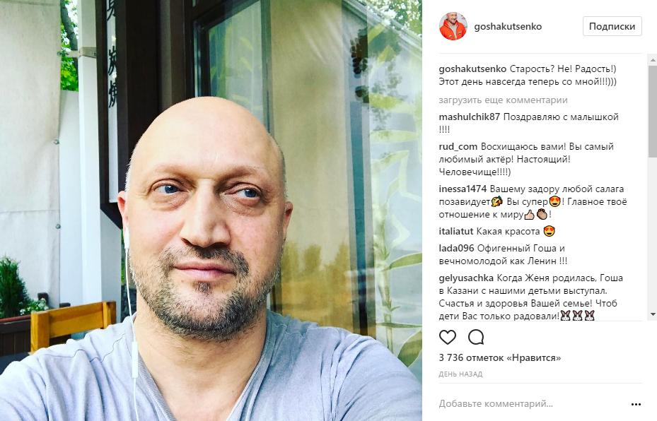 gosha-kucenko-stal-mnogodetnym-otcom_01