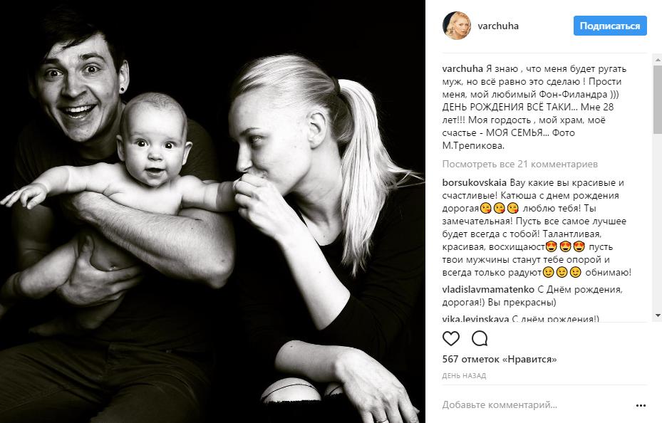 zvezda-seriala-hozyayka-vpervye-pokazala-syna
