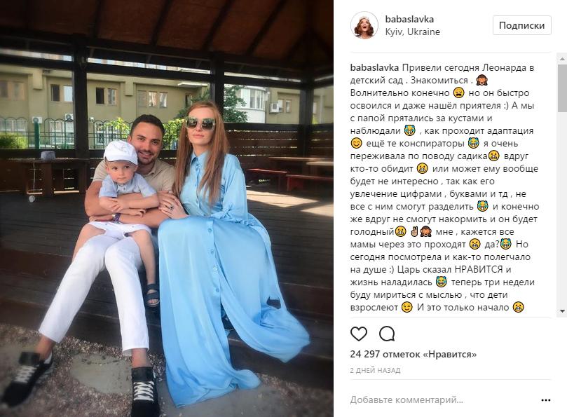 slava-kaminskaya-otdala-syna-v-detskiy-sad_01