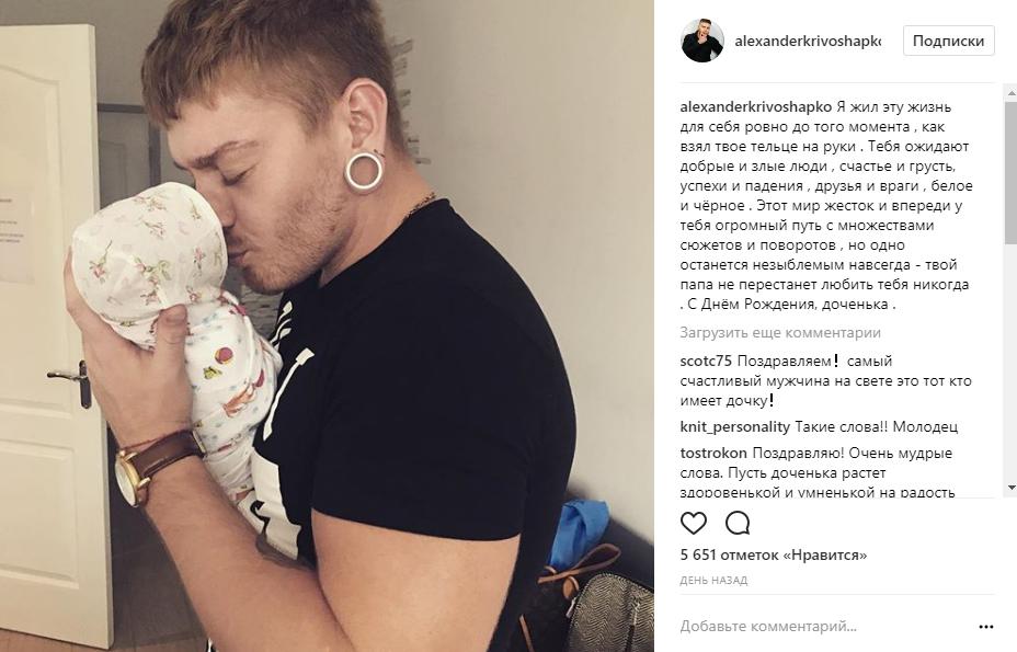 aleksandr-krivoshapko-vpervye-stal-otcom