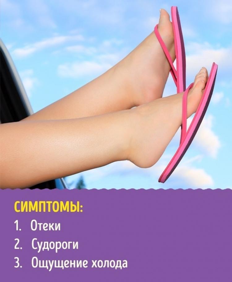bolezni_schitovidnoi_jelezyi_750x913