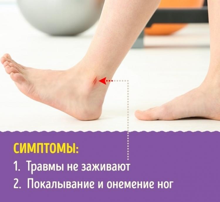 diabet_750x690