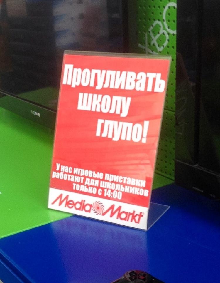 chtobyi_ne_progulivali_750x963_01