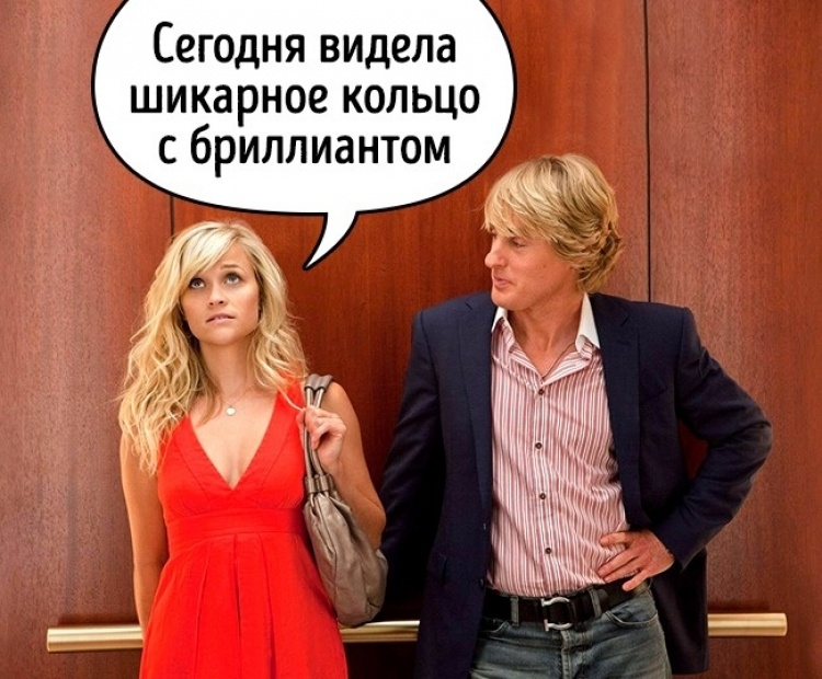 govority_namekami_750x620