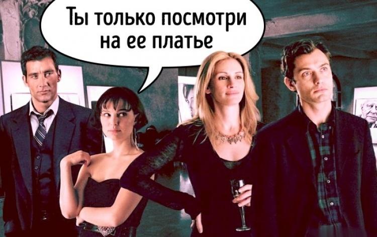 spletnichaty_750x472