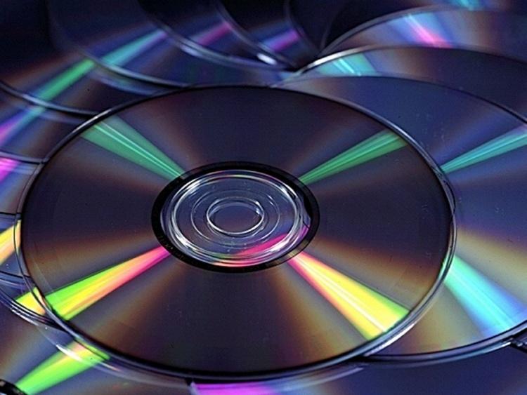 kompakt_disk_750x563