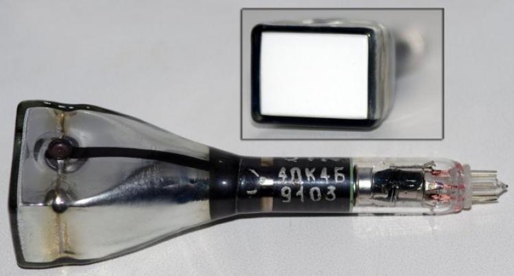 kineskop_750x403