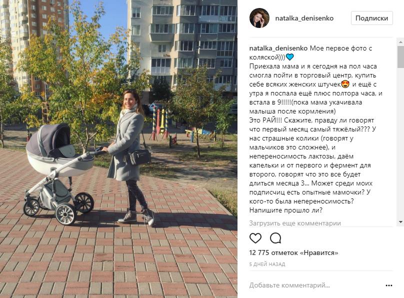 zvezda-seriala-selo-na-million-pokazala-kak-provodit-vremja-s-synom-1