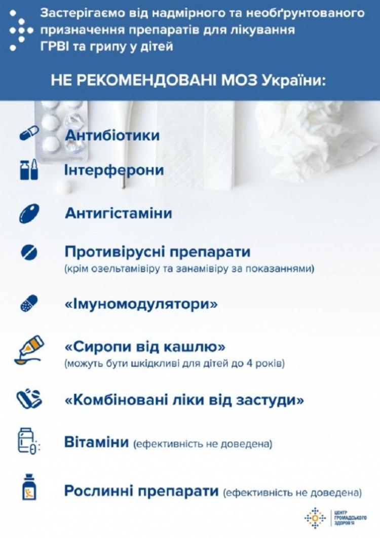 0e01eee-gryp-zastuda-hlopchyk_750x1061