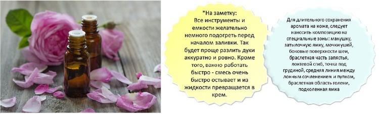 ramdisk_crop_178206938_qrps_01